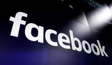 從臉書看新聞 對疫情認知度更低