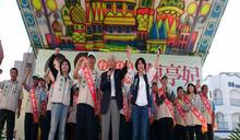 「後壁變頭前」 陳亭妃:將爭取台南與台中合辦世界蘭展
