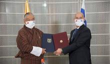 以色列宣布 與不丹建交