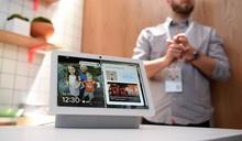 Netflix 現在可以串流到 Google 的 Nest Hub 裝置上了