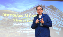 AITA聯盟》廣達董事長林百里:台灣具備完整AI產業鏈 應上下游充分整合