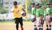 林子偉回母校指導學弟 捐贈球具助偏鄉小學