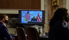 美參院下周傳召國防部官員解釋國會遭衝擊當日的部署