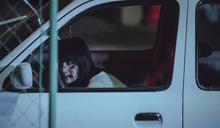 連俞涵遭設計「假車禍」吐血慘死 幕後買凶黑手浮現