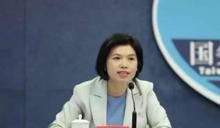 美國對台軍售魚叉飛彈 國台辦:民進黨給台灣民眾帶來更大禍害