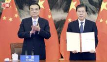 RCEP涵蓋全球GDP近1/3!研究:難抵銷中國在貿易戰中的衝擊