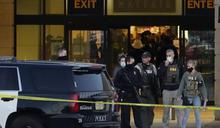 美威州購物商場發生槍擊案! 15歲少年及多人被逮