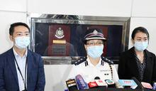中西區會禁兩警員出席會議 警斥被刁難侮辱