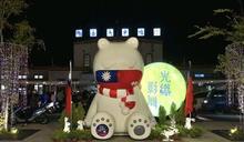 歡慶雙十國慶 嘉義火車站沉睡大白熊變裝國旗口罩