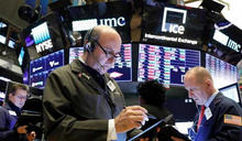 歐美銀行涉嫌幫客戶洗錢 美股開盤重挫600點