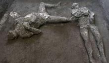 龐貝古城最新發現!分別發現地位崇高者與奴隸2具遺體
