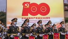 中共建黨百年、孟晚舟再出庭、香港《國安法》週年與本周更多故事
