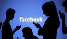你的臉書、IG狂轉圈圈嗎? 全球大當機「畫面跑不出來」