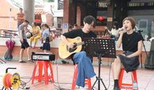 青年創業思響起 9/27台中公園聽音樂、逛市集