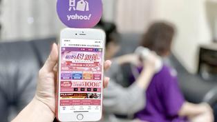 Yahoo奇摩電商獻愛活動開跑!2020母親節:健康取向、實用性禮物成首選