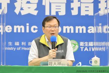 10/12起搭機赴中須附陰性證明,指揮中心指揮官莊人祥表示,此舉應非針對台灣。(指揮中心提供)