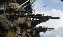 美軍陸戰隊抵台傳授戰技?國防部:與事實不符
