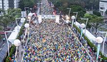 2020臺北馬拉松正式開跑 國內外好手齊聚飆速 一起勇感呼吸