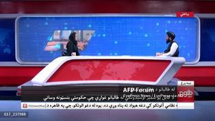 憂塔利班打壓 阿富汗媒體仍堅守崗位