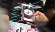 推翻川普政策 拜登撤銷TikTok與WeChat等禁令