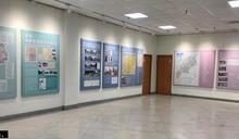 板橋區公所檔案展 看見枋橋古城歷史風華