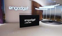 Engadget CES 2021 虛擬舞台 Day 3 直播:緊貼 Microsoft、GoPro、Twitter 等最新產品發佈及專訪