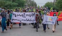 終結緬甸軍頭! 反對派宣布成立「全國統一政府」