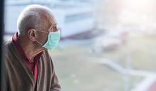 重症老人要不要救?深思新冠肺炎下醫療資源匱乏的配置難題