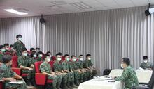 8軍團初任軍官調適教育結訓 座談交流心得