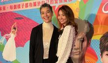 賴佩霞反串當男生 「裝不會演戲」女兒謝沛恩暖心教導