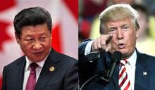 川普聯大狂轟中國…北京高喊無端抹黑