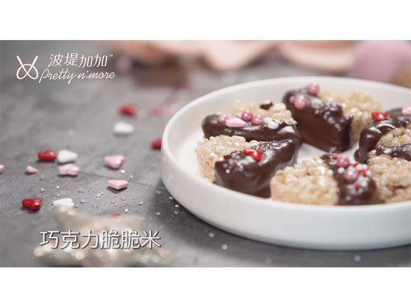 巧克力脆脆米