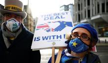 《環看天下》:英國與歐盟未來關係談判進入關鍵時期