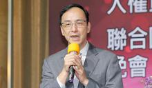美國贈台灣75萬劑疫苗 朱立倫期待後續分配更多
