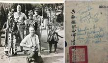 真實版國家寶藏:「挖寶國家隊」尋找四散世界的台灣史料