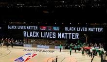 非裔女遭警槍殺無人被起訴 美國運動員齊呼不公