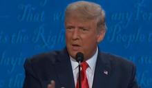 美國總統辯論會》川普論戰新冠肺炎 「疫情大流行就是中國的錯!」