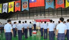 空軍一聯隊軍歌競賽