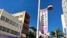 確診創新高 沖繩宣布進入緊急狀態