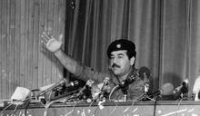 「過去還未真的過去」:海珊政權「黨國秘密文件」回歸 伊拉克能否喚回恐怖記憶?