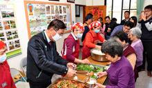 關懷共餐伙食健康衛生 林明溱訪小旗艦社區關懷據點