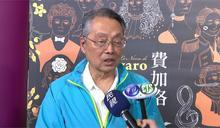 快新聞/行政院再提公視董監事候選人 施振榮入列不見江春男
