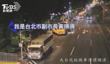 宣傳市政實拉抬個人? 垃圾車播黃珊珊廣播挨批為2022鋪路