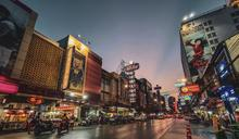 泰國疫情升溫 關閉曼谷等41府酒吧、夜店至少兩週