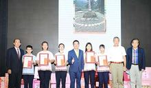 宜蘭市公所暨宜蘭市教育會表揚特殊優良教育人員及資深優良教育人員