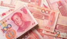 個人戶人民幣存款連跌1年 央行:投資吸引力漸弱
