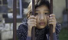 十歲就得坐牢?澳大利亞民間推動全國修訂刑事責任年齡