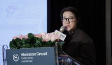 《Hit AI & Blockchain》台北市副市長黃珊珊:創新是台灣唯一的道路!台北市會打造最好的實驗場域,幫助新創業者到世界起飛!