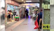 懷疑前妻跟同事交往 新莊持刀男怒砍殺2人 釀1死1傷