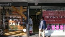受累疫情 紐西蘭經濟10年來首見衰退